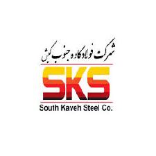 شرکت فولاد جنوب کیش